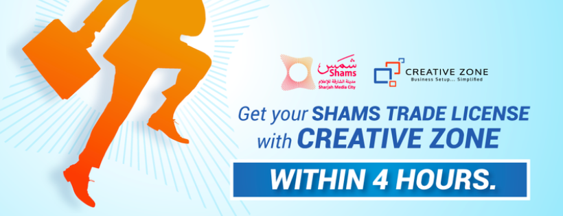 Shams free zone trade license for 4 hours