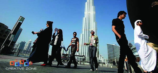 Why the UAE is the Ideal Place to Set up your Business